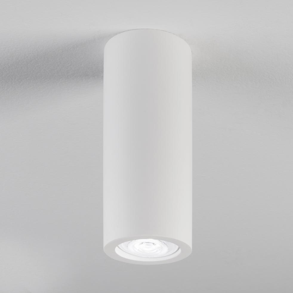Spot en plâtre blanc D7xH17cm-GIPSY