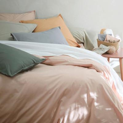 Ensemble linge de lit en percale de coton teintes pastels-LINGE DE LIT PERCALE