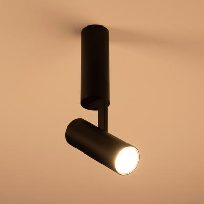 Spot en métal noir D5x28cm-GREG