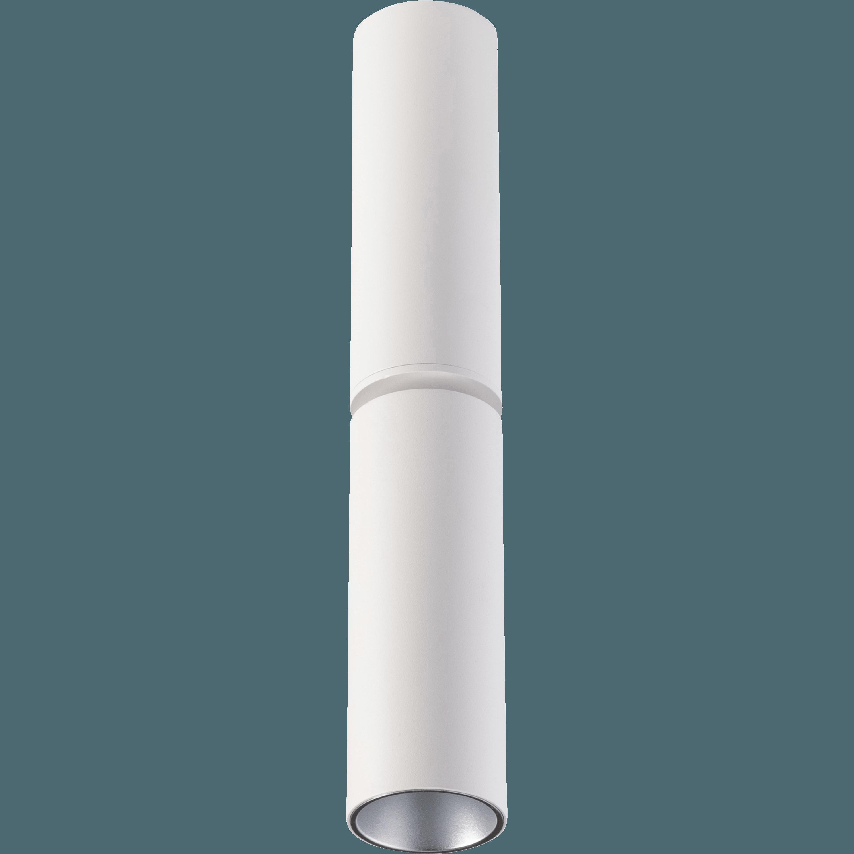 Spot Lumineux   Spot Salle De Bain   Spot Intérieur | Alinea