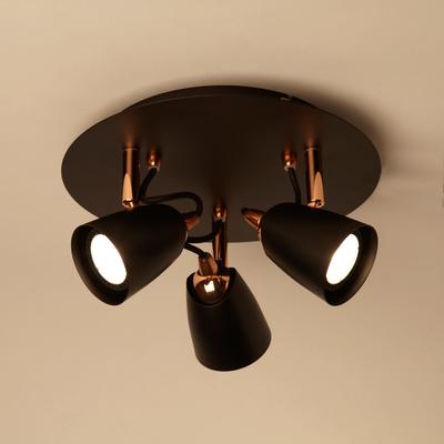Plafonnier de 3 spots en métal noir et cuivre D25cm-RIDE