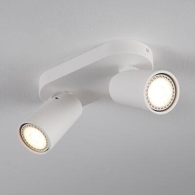 Barre 2 spots inclinables en aluminium L20xl9xH12,50cm - blanc-XYRUS