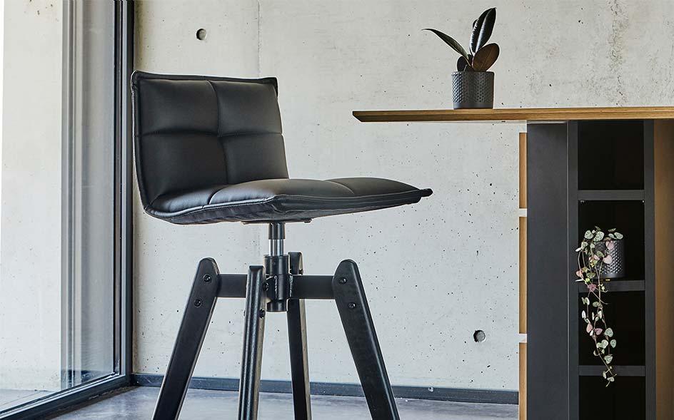 super populaire df58c 2344b tabouret de bar - chaises de bar   alinea