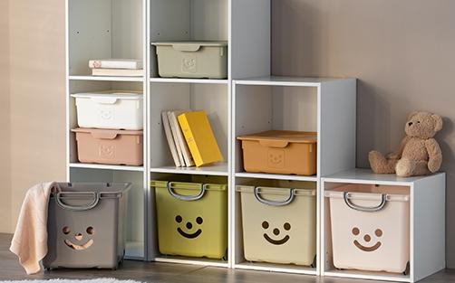 boite de rangement rangement chambre enfant alinea. Black Bedroom Furniture Sets. Home Design Ideas